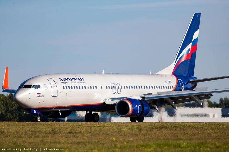 Авиакомпании увеличат периодичность рейсов Томск — Москва
