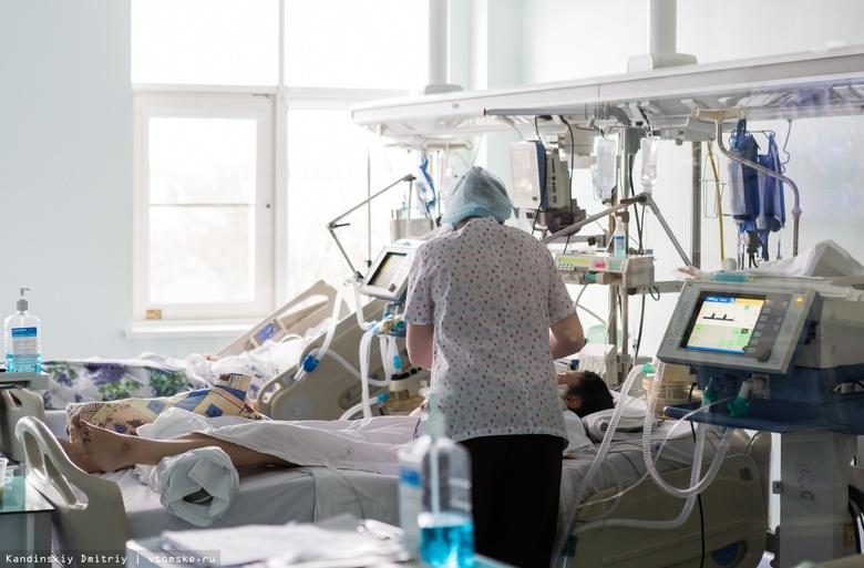 США приостановили развертывание российских аппаратов ИВЛ после пожара в больнице