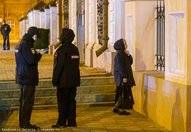 Остались дома: как Томск встретил Пасху в разгар пандемии