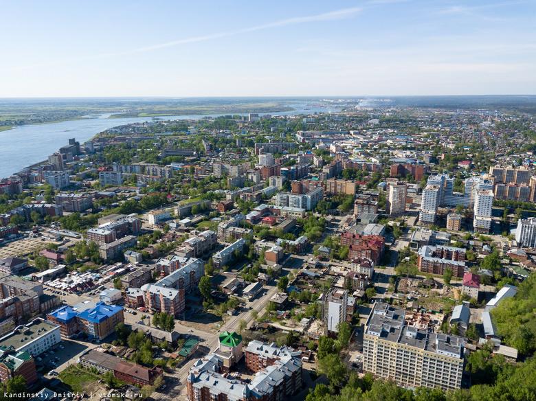 Определение границ исторического поселения Томска может затянуться до 2018г