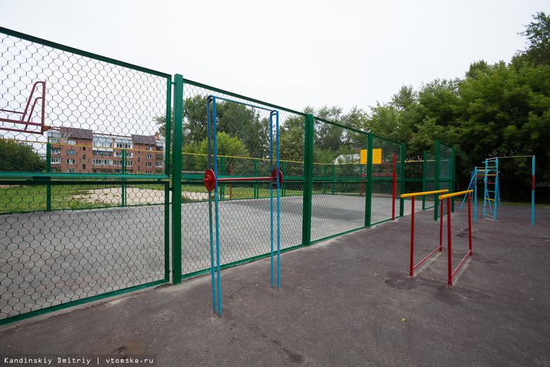 В Томске ряд спортплощадок могут отдать под спортклубы по месту жительства