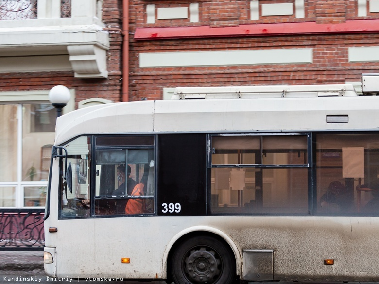 Схема движения общественного транспорта изменится в Томске 9 мая
