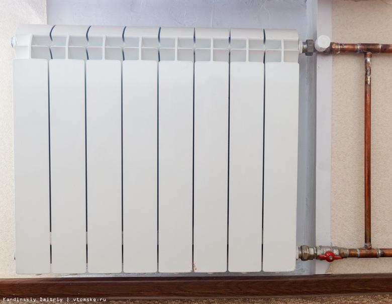 Жилые дома могут подавать заявки в«ТомскРТС» наподключение отопления