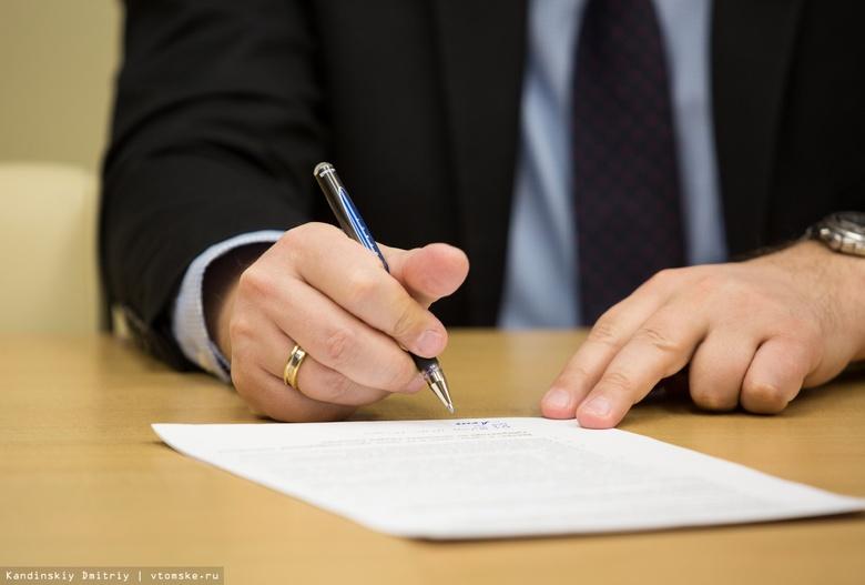 Клиенты центров занятости Томской области получат личных консультантов