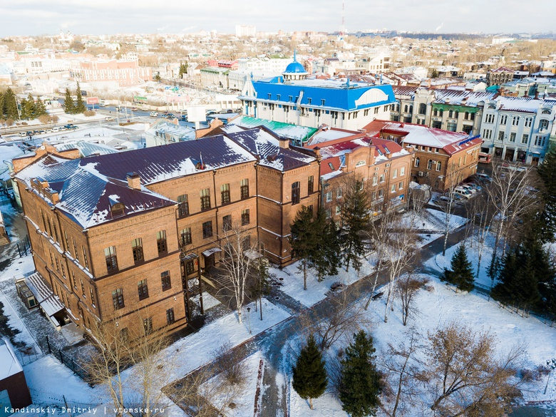 Новая жизнь Гоголевского дома: томский арбитраж открыл корпус в здании-памятнике