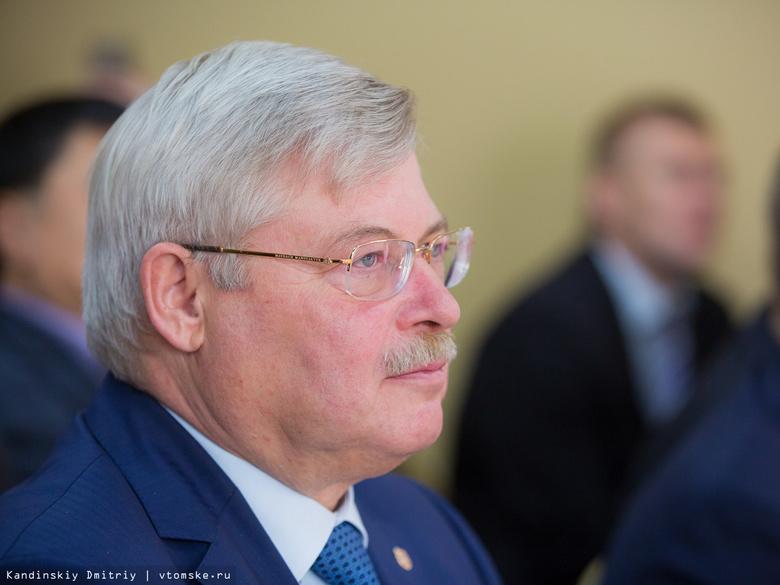 Жвачкин назвал безопасность и толерантность основой университетского Томска
