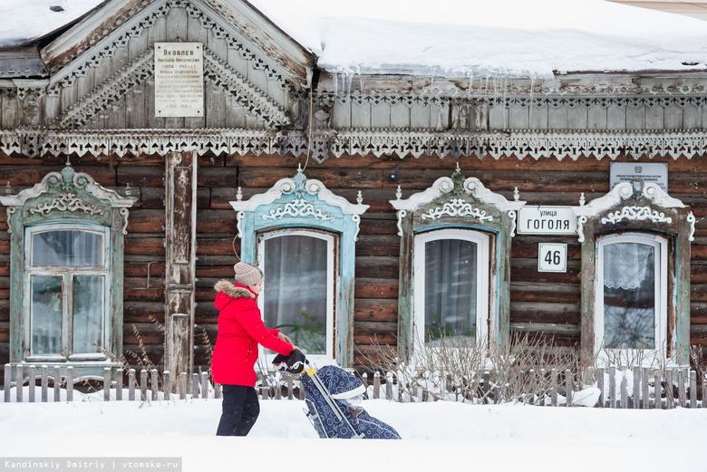 Общественник рассказал Путину о проблеме определения границ исторического поселения в Томске