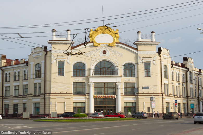 Арендатор готов ремонтировать здание «1000 мелочей» в Томске при участии области