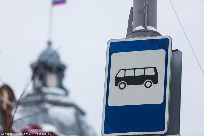 Мэрия представила в гордуме проект новой маршрутной сети Томска