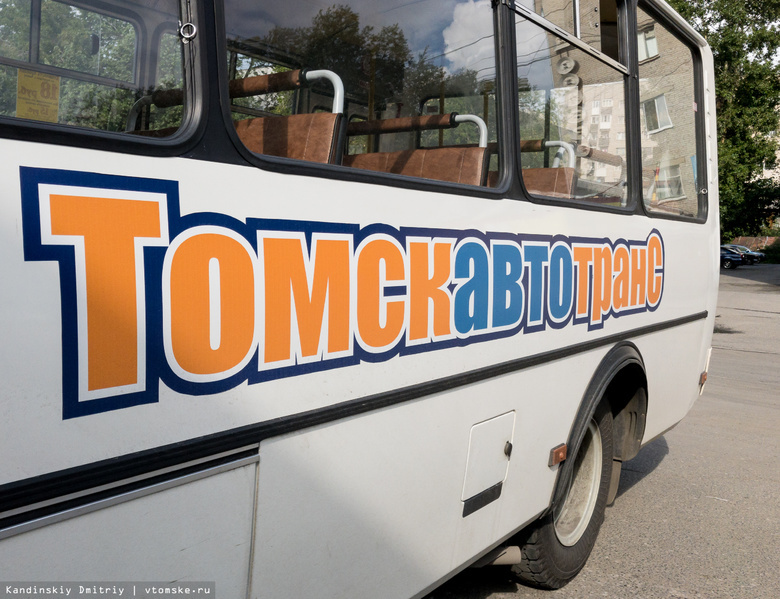 Перевозчикам «Томскавтотранса» обещали погасить долги до конца октября