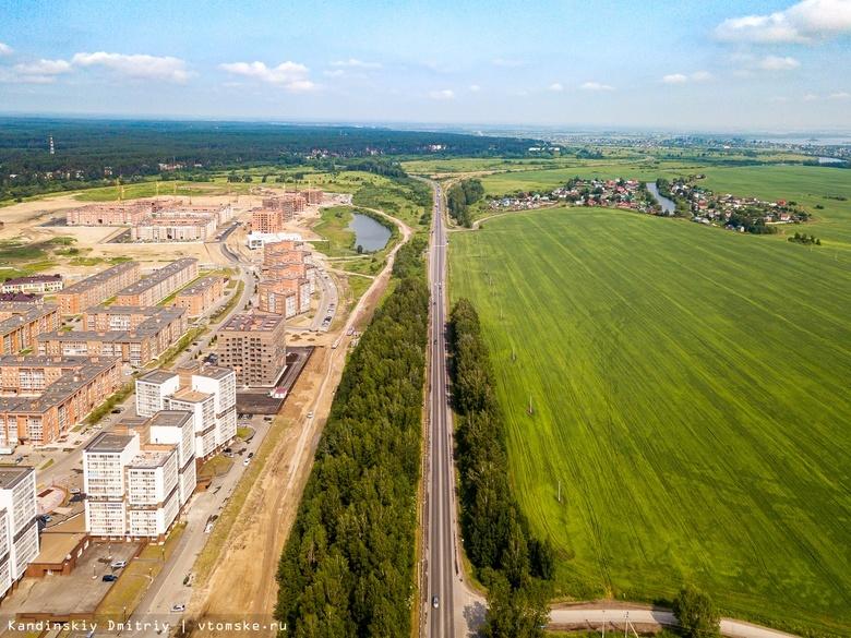 Власти ограничат выделение земли на въезде в Томск из-за грядущего строительства кампуса