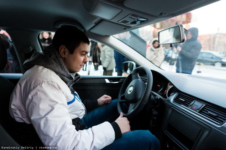 Лучшему таксисту Томской области вручили ключи от новой иномарки
