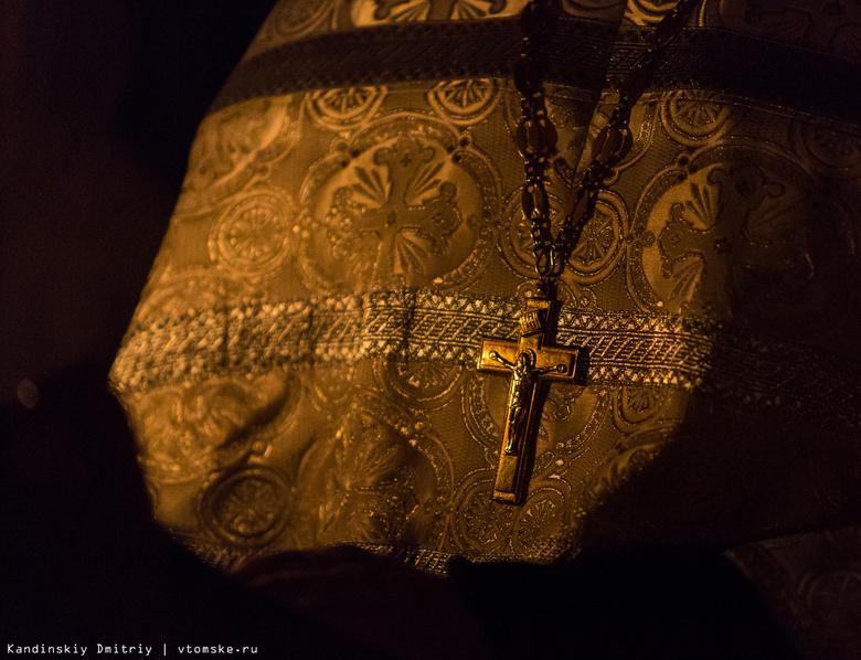 ВТомской области священник-педофил получил 10 лет строго режима