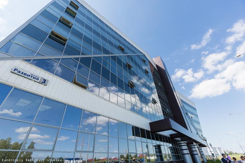 Томские депутаты ввели льготы для крупных инвесторов и резидентов ОЭЗ