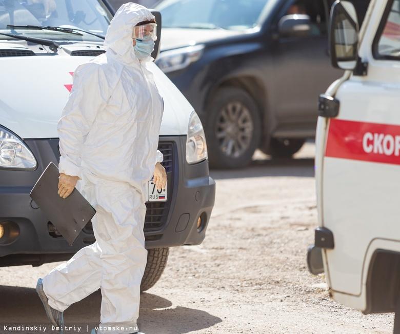 Первый пациент с коронавирусом скончался в Томске