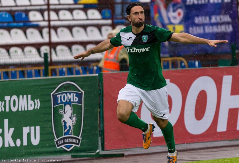 Петраков назвал незаслуженным удаление Санаи в матче «Томи» и «Волгаря»