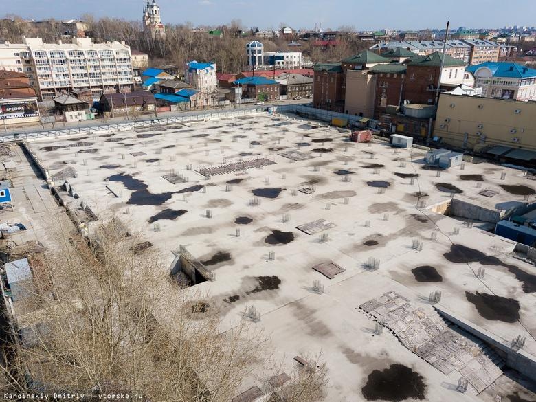 Участок под строительство на проспекте Ленина, 145, 2018 год