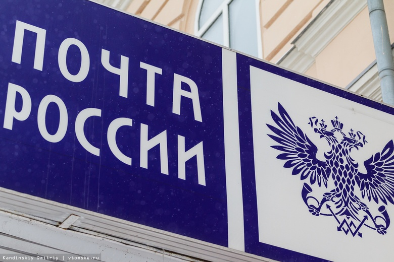 «Почта России» сообщила о графике работы в новогодние праздники