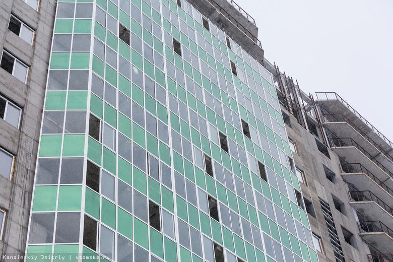 Прокуратура: томичи не согласны с размером компенсаций за недостроенные квартиры