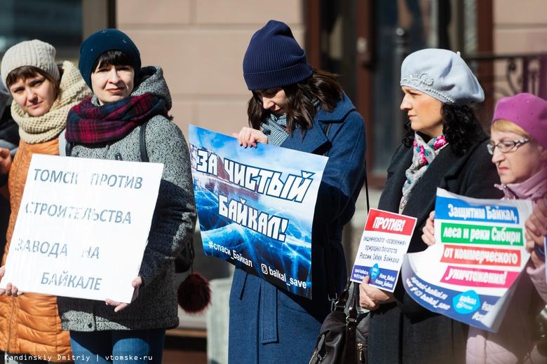 Около 100 томичей вышли на митинг против строительства завода на берегу Байкала