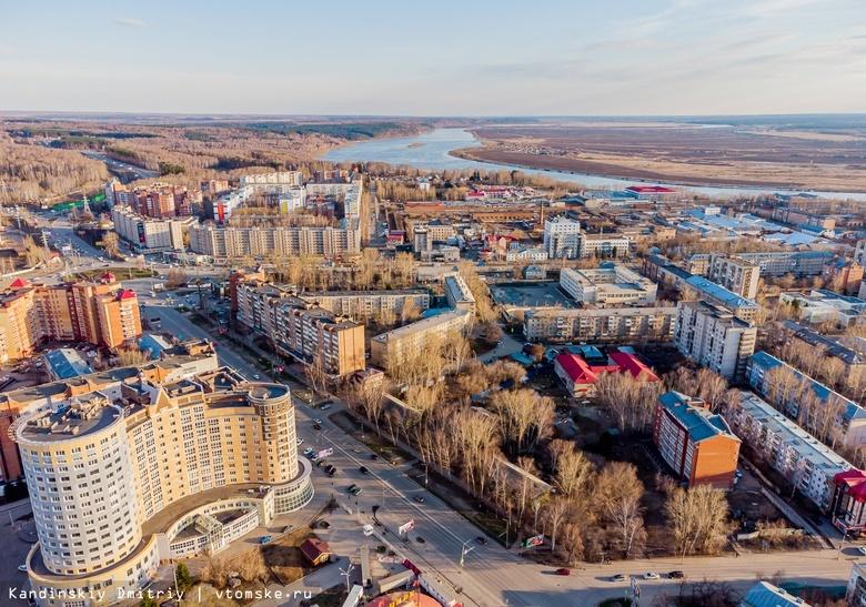Томск вошел в топ-10 городов по рейтингу симпатии жителей