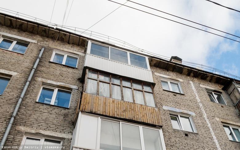 Мэрия Томска: наледь с крыши дома на Ленина убирали месяц назад