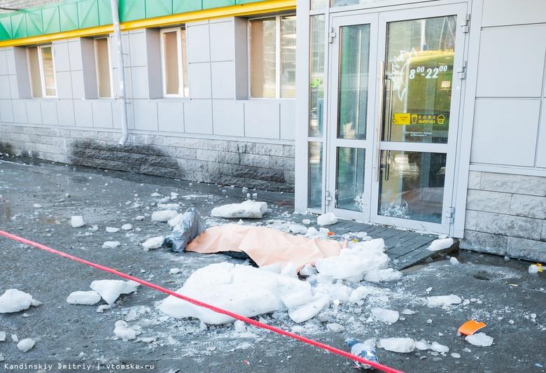 Упавшая с крыши ледяная глыба убила пенсионерку на центральной улице Томска