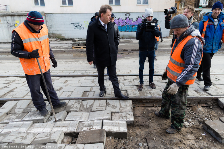 Кляйн назвал сроки ремонта на Розы Люксембург в Томске
