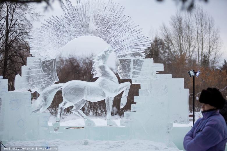 Власти отменили воскресные мероприятия на Новособорной из-за погодных условий