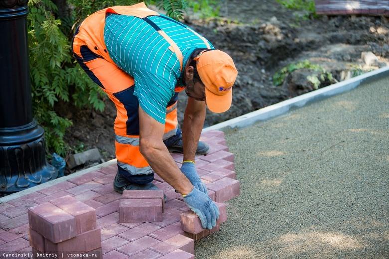 Плитка вместо разбитого асфальта: где в Томске благоустроят тротуары в 2019г