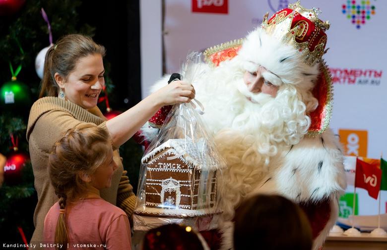 Юные томичи спросили Деда Мороза о подарках, Снегурочке и мошенниках