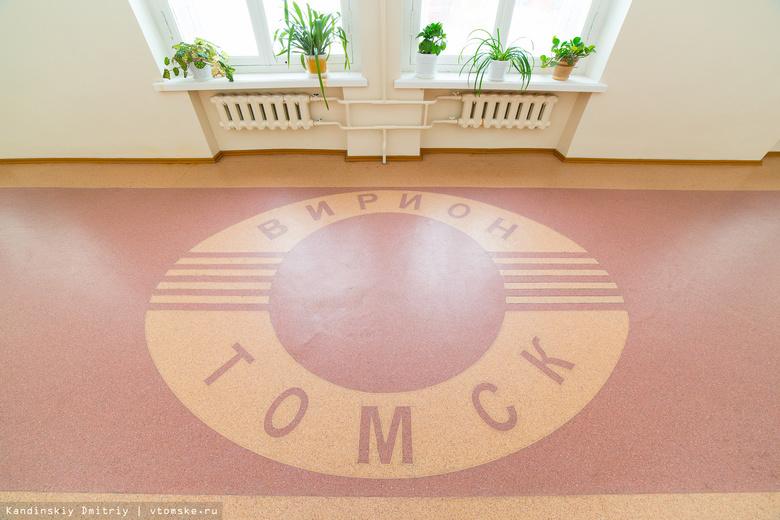 «Микроген» планирует развивать и модернизировать томский «Вирион»