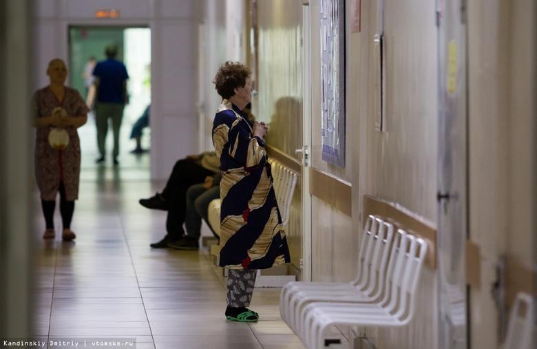 Почти 300 томичей задали вопросы главврачам больниц на «Открытых приемах» в 2019г