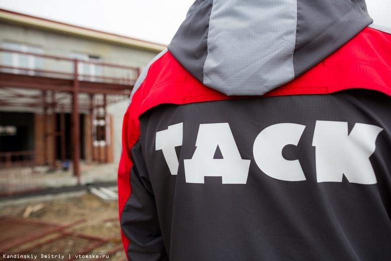 Томичи возмущены осушением 2 водоемов из-за строительства ТДСК нового микрорайона