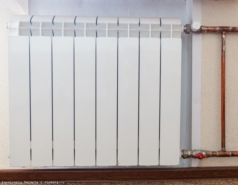 Народные новости: 3 недели без отопления и горячей воды