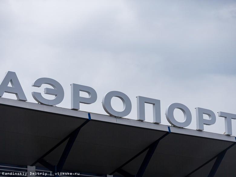 Томский аэропорт обслужил за утро 15 самолетов