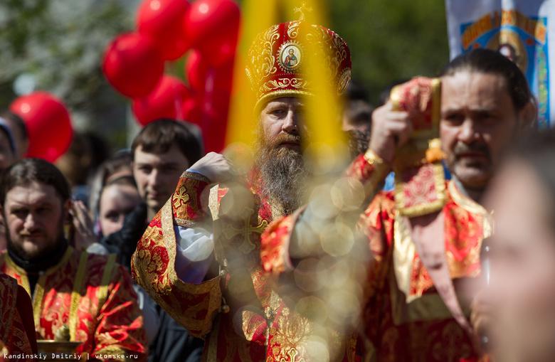 Митрополит: Томской области нужна православная гимназия
