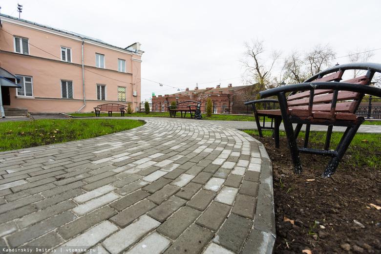 Новый сквер появился в Томске возле подпорной стенки