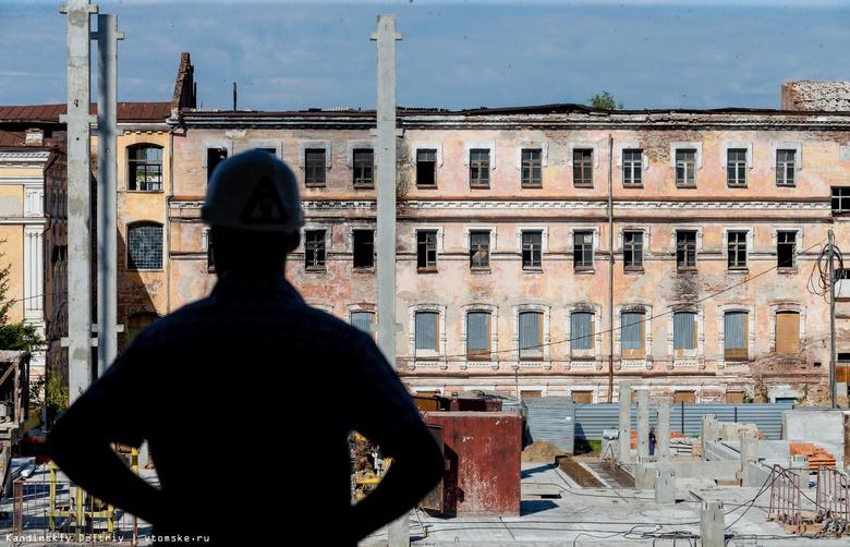 Здание военного городка на Никитина в Томске законсервируют