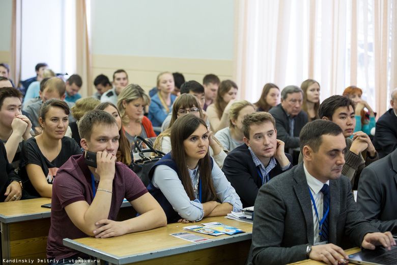 Томичи на лекциях узнают о световых и лазерных технологиях в архитектуре и промышленности