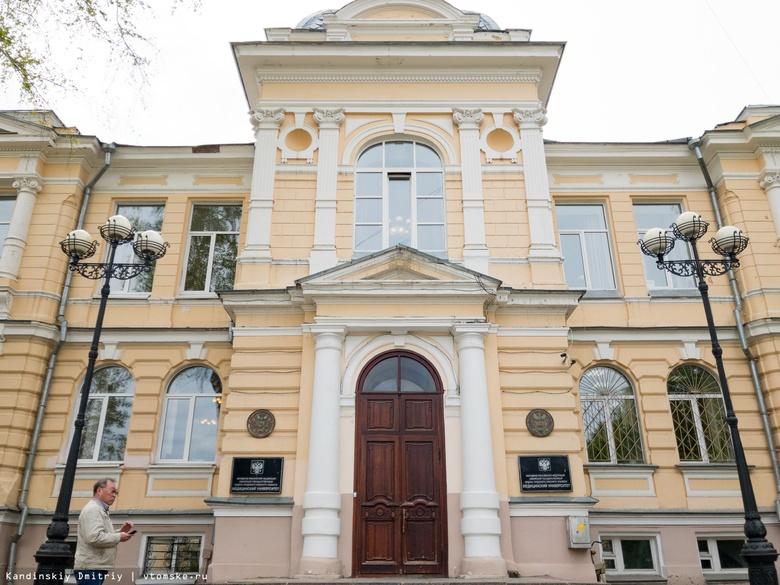 Мемориальную доску Вячеславу Новицкому установят на здании СибГМУ