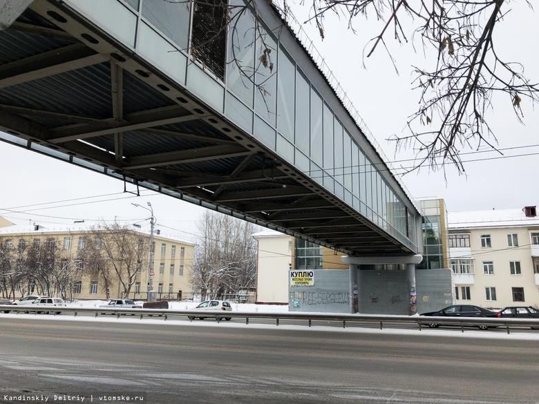 Мэрия рассказала, в каком случае Томск может взять на баланс надземники на Пушкина