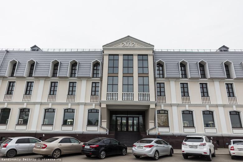 Застройщик новодела на месте памятника в Томске выставил здание на продажу