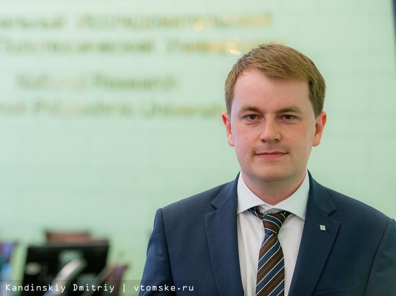 Назначен новый и.о. ректора Томского политеха