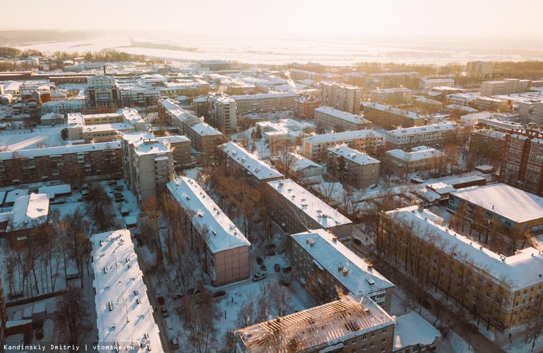 Томская область опустилась на 28 место в экорейтинге регионов РФ