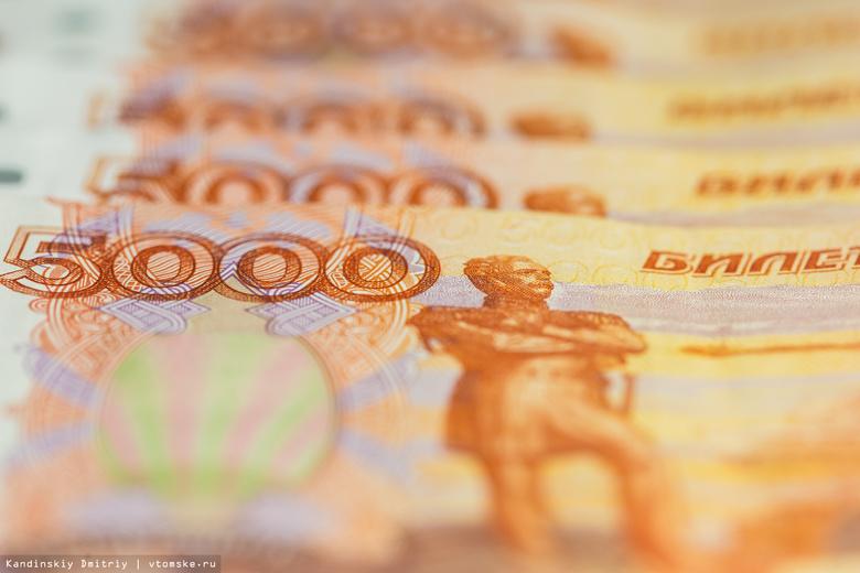 Депутаты утвердили бюджет Томска на 2018г с дефицитом 642 млн руб