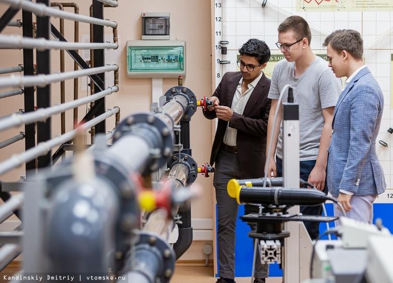 ТПУ предложил вузам РФ создать консорциум для развития инженерного образования