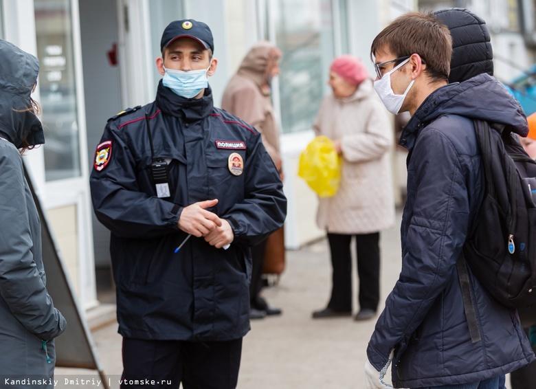 Волонтеры начали помогать полиции в патрулировании улиц Томска