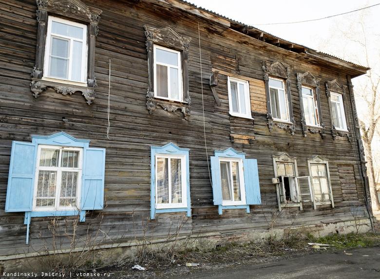 Мэрия Томска: угрозы обрушения столетнего дома на Советской нет