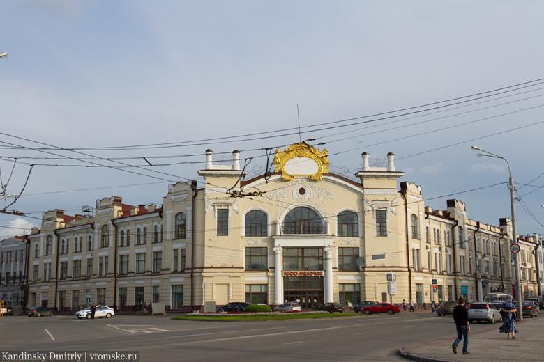 Здание «1000 мелочей» в Томске нуждается в срочном ремонте за 0,5 млн